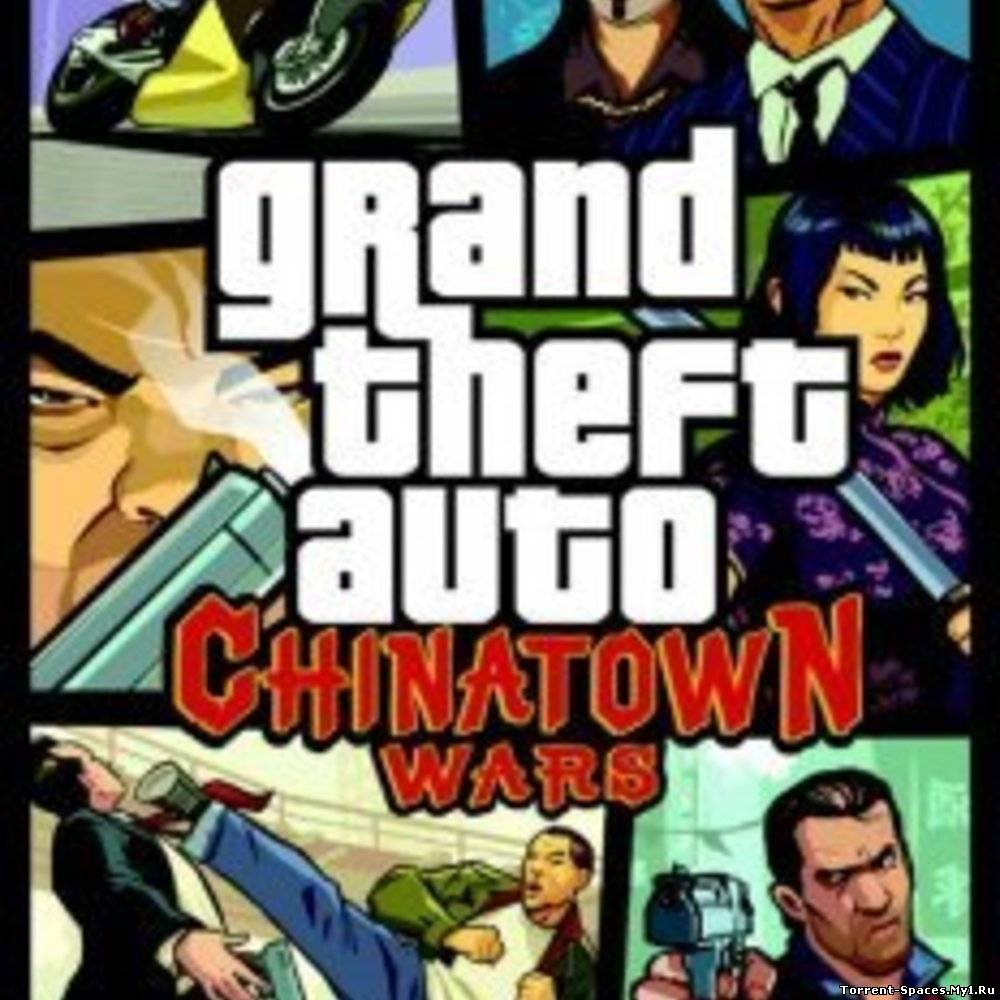 Grand Theft Auto: Chinatown Wars Cheats, Codes, and ...